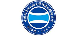 中科院上海光机所