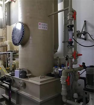 HF吸收系统